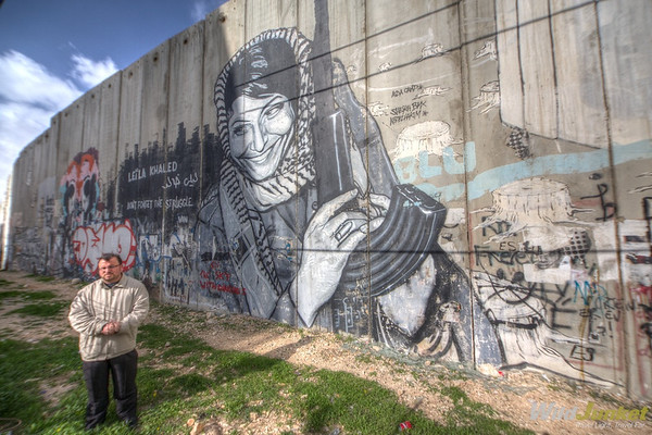 The wall that divides Palestine and Israel
